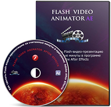 Flash Video Animator After Effects