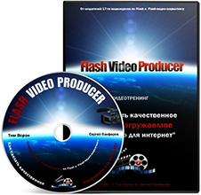 Flash Video Producer