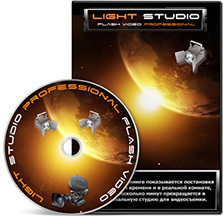 VIDEO LIGHT STUDIO PROFESSIONAL